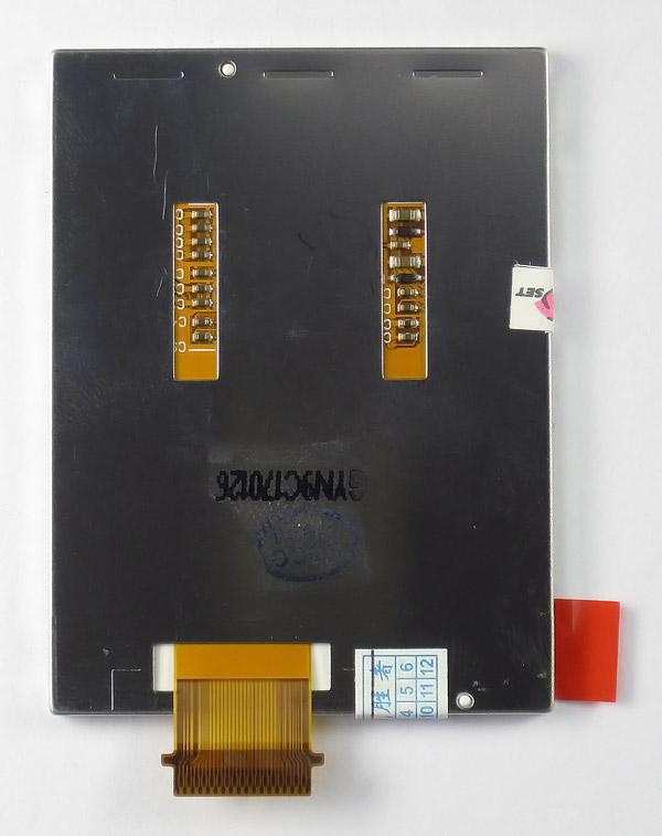 Дисплей LG GU230 - LG - LCD (Экраны) для сотовых телефонов и КПК.