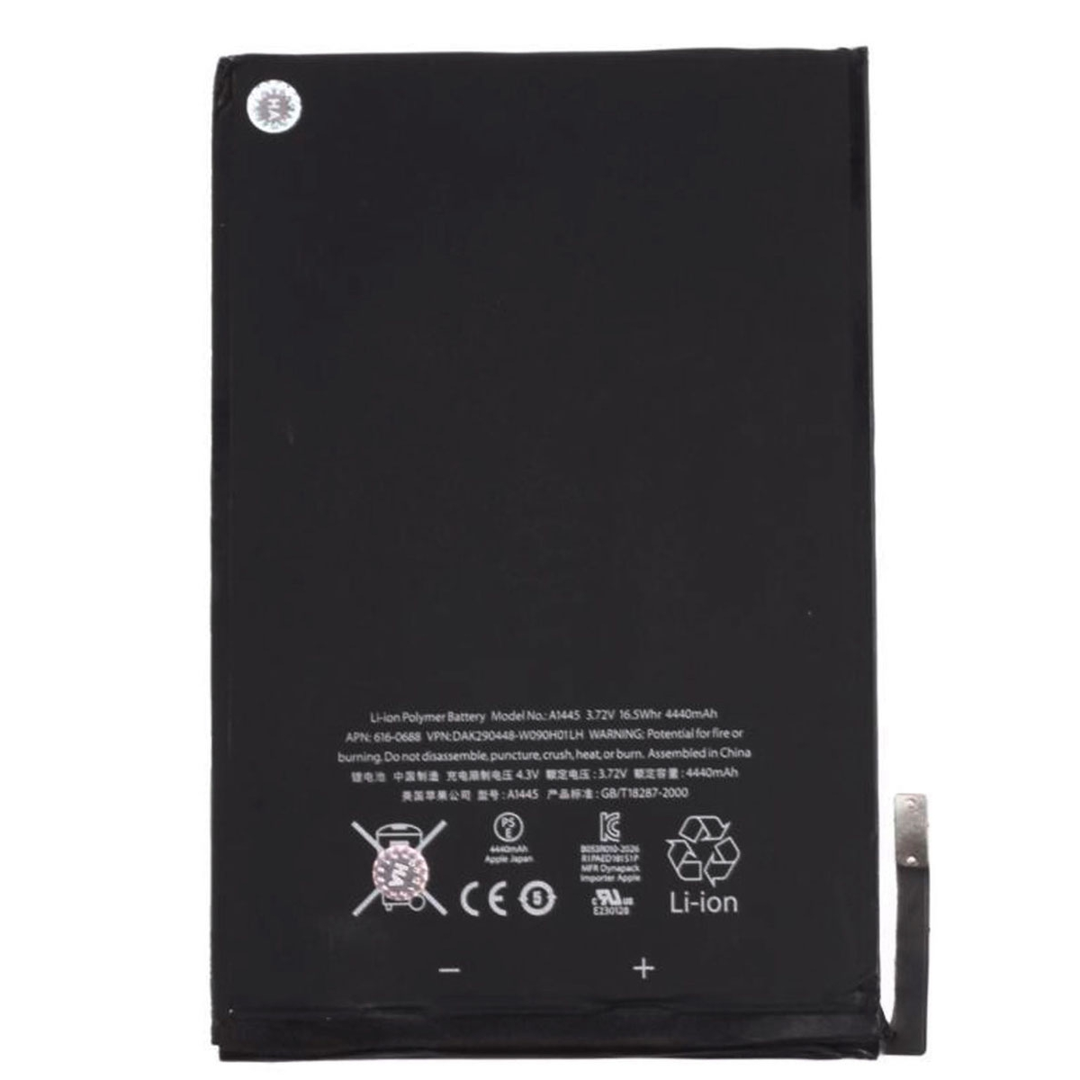 Аккумулятор Apple iPad Mini (P/N: 616-0687) 4440mAh - Аккумуляторы Apple - Apple iPhone/iPod/iPad